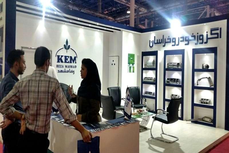 | KEM |Khorasan Car Exhaust